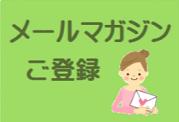 mail_m